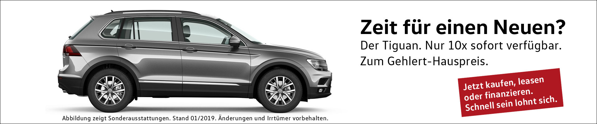 header-vw-tiguan.jpg